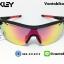 แว่นตาปั่นจักรยาน Oakley Radar Rock thumbnail 16