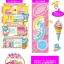 M004 Kracie Popin Cake & Soft Cream ชุดทำเค้กและซอฟท์ครีม น่ารักมากๆ ทำเสร็จแล้วกินได้จริง thumbnail 2