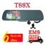 กล้องติดรถยนต์ กระจกมองหลัง T88x ระบบ android มี กล้องหลัง GPS นำทางและ WIFIในตัว thumbnail 1