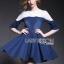 Lady Julia Feminine Ballet Lace and Denim Dress L207-79C02 thumbnail 3
