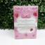 ครีมโสมสตรอว์เบอร์รี่ Gingseng strawberry Cream By Shizuka ขยันทาทุกวันขาวชัวร์ thumbnail 2