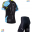 ชุดปั่นจักรยาน Pearl Izumi ขนาด XL - เสื้อปั่นจักรยาน และ กางเกงปั่นจักรยาน ส่งฟรี EMS thumbnail 2