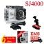 SJCAM SJ4000 WIFICAM กล้องaction cam กล้องติดรถยนต์ ของแท้ 100% (สีขาว) ฟรี การ์ด 8GB และ ชุดติดตั้งในรถยนต์ thumbnail 1