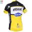 ชุดปั่นจักรยาน Erixx 2016 สีเหลือง เสื้อปั่นจักรยาน และ กางเกงปั่นจักรยาน thumbnail 3