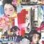 97910 วอลเปเปอร์ติดผนัง อัลบั้ม ระยอง thumbnail 1