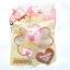 I168 สกุชชี่ Yummiibear Creamiicandy Exclusive Mini Icecream ขนาด 5 cm (Super Soft) ลิขสิทธิ์แท้ thumbnail 1