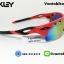 แว่นตาปั่นจักรยาน Oakley Radar Rock thumbnail 12