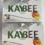 เคบี เพอร์เฟค kaybee perfect ช่วยในการเผาผลาญไขมันส่วนเกิน ส่ง 600 บาท thumbnail 4