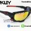 แว่นตาปั่นจักรยาน Oakley Jawbone รุ่นใหม่ thumbnail 2