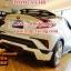 ชุดแต่งรอบคัน Toyota CHR ซีเอสอาร์ MDPV thumbnail 7