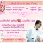 โปสการ์ดแต่งงานหน้าเดียว PP024 thumbnail 1