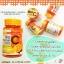 Aura Bio Vitamin C 1,000 mg ออร่า ไบโอซี หน้าใส สุขภาพดี มีออร่า ส่ง 120 บาท thumbnail 3
