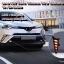 ไฟเดไล DRL CHR Toyota CHR ซีเอสอาร์ thumbnail 1