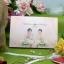 การ์ดแต่งงานสองพับ(75061) thumbnail 1