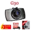 กล้องติดรถยนต์ G30 PRO 170องศา Novatek FullHD ในราคาคุ้มเกินคัุม thumbnail 1