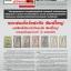 พระสมเด็จฯ พิมพ์ใหญ่ ปิดทอง (กรุทับทอง) บรรจุกรุวัดสะตือ TG 104 thumbnail 6