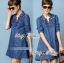 DR-LR-158 Lady Rosalie Smart Chic Embroidered Denim Shirt Dress thumbnail 6