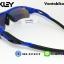 แว่นตาปั่นจักรยาน Oakley Radar Rock thumbnail 33