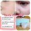 เปิดบิลตัวแทนจำหน่าย ครีมหน้าขาว ครีมหน้าใส Vanilla Cosmetic 5 กล่อง thumbnail 10