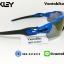 แว่นตาปั่นจักรยาน Oakley Radar EV. thumbnail 43