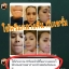 เปิดบิลตัวแทนจำหน่าย ครีมหน้าขาว ครีมหน้าใส Vanilla Cosmetic 5 กล่อง thumbnail 7