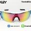 แว่นตาปั่นจักรยาน Oakley Radar Rock thumbnail 2