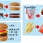 M003 Kracie Happy Kitchen Hamburger ชุดทำแฮมเบอร์เกอร์ ทำเสร็จแล้วกินได้จริง thumbnail 3