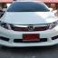 ชุดแต่งรอบคัน Honda Civic 2012 2013 Mugen Type R thumbnail 2