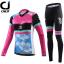 ชุดปั่นจักรยานผู้หญิง Cheji Black-Pink เสื้อปั่นจักรยานแขนยาว พร้อมกางเกงปั่นจักรยานแขนยาว อย่างดี thumbnail 1