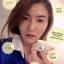 Melasma Sure Block White Cream ครีมเหง้าไพลสด 100% ลดฝ้า หน้าขาวใส thumbnail 9
