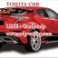 ชุดแต่งรอบคัน Toyota CHR ซีเอสอาร์ MDPV thumbnail 18
