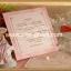 การ์ดแต่งงาน VIP-SCT หน้าเดียว (6-0191,6-0196,6-0198) thumbnail 1