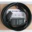 สาย USB-LOGO Programming Cable for Siemens LOGO thumbnail 1