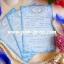 การ์ดแต่งงานหน้าเดียว(6701-6706-6708) thumbnail 2