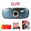 กล้องติดรถยนต์ G1W FullHD รุ่นยอดฮิตตลอดกาล ขายดีมาก !!! ต้นตำรับ WDR กลางคืนคมชัดสุดๆ แถมฟรี การ์ด 8gb thumbnail 1