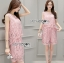 Lady Lily Sweet Casual Baby Pink Lace Set L261-7919 thumbnail 4