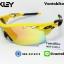 แว่นตาปั่นจักรยาน Oakley Radar Rock thumbnail 21