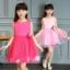 GD021 ชุดเดรสสีชมพูเข้ม ประดับดอกไม้ (เด็กโต) ชุดออกงานเด็กหญิง thumbnail 4