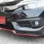 ชุดแต่ง รอบคัน Honda Civic 2016 2017 MDP Style V2 thumbnail 19