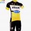 ชุดปั่นจักรยาน Erixx 2016 สีเหลือง เสื้อปั่นจักรยาน และ กางเกงปั่นจักรยาน thumbnail 1
