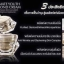 Ultimate Youth Diamond Cream Total Replenishing for Face and Neck thumbnail 2