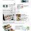 ตู้เย็น HITACHI R-V550PZ แถมกระเป๋าเดินทางล้อลาก thumbnail 4