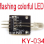 Automatic flashing colorful LED module KY-034 thumbnail 1