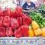 พริกหวานแดงยักษ์ - Quadrato D'Asti Rosso Pepper thumbnail 1