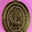 หลวงพ่อลาภ เหรียญเจริญพร รุ่นกฐิน ๕๕ ปี ๒๕๕๕ เนื้อทองทิพย์หน้ากากทองแดง แยกจากชุดกรรมการ หมายเลข ๓๗๗ thumbnail 2