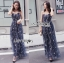 Lady Leslie Super Stars Sequin Embroidered Tulle Maxi Dress L245-89C01 thumbnail 7