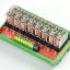 ชุด Omron relay module 24V 10A จำนวน 8 ช่อง thumbnail 2