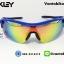 แว่นตาปั่นจักรยาน Oakley Radar Rock thumbnail 30