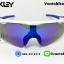 แว่นตาปั่นจักรยาน Oakley Radar EV. thumbnail 27