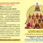 บทสวดมนต์ อานิสงส์ของการสวดพระพุทธคุณ (เล่มเล็ก) thumbnail 1